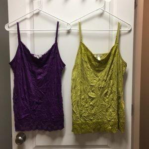 Women's Dressbarn Lace Cami purple & green 2x